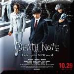 デスノート Light up the NEW world 映画あらすじ・キャスト相関図