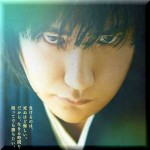 聖の青春 伝説の実話映画化!松山ケンイチ主演あらすじ・キャスト相関図