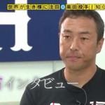 【感動】黒田博樹引退の裏に隠された驚愕の半生と母の教え
