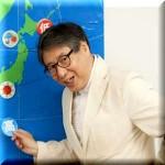 森田正光 気象予報士サービス 元祖お天気キャスターの教え(天気予報士)