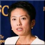 蓮舫 逮捕!?急上昇キーワード→台湾総選挙 子供 娘 国籍…渦中のオンナの諸事情