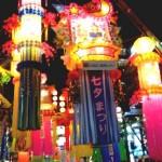 七夕まつり この日本伝統行事の素晴らしさ