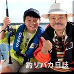 釣りバカ日誌 新入社員 浜崎伝助|あらすじ・キャスト・相関図 1月2日(月)よる9時放送