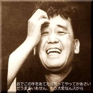 hayasiyasanpei