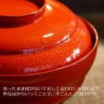 今日使える雑学~会席料理のお椀に水滴がついてるのはなぜ??