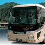 今日使える雑学~観光バスの号車はなぜ数字の大きい方から先に走るのか