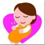 今日使える雑学~妊婦さんの神!!ママサポートタクシー