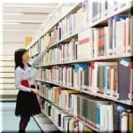 今日使える雑学~図書館にあるお年寄りが読みやすい本のひみつ