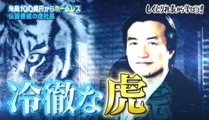 shikujiri-nanbara-1