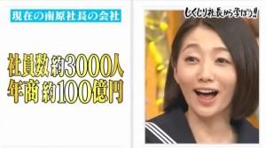 shikujiri-nanbara-10