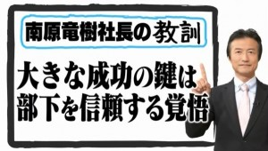 shikujiri-nanbara-14