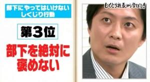 shikujiri-nanbara-2