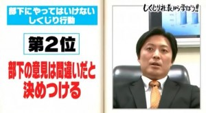 shikujiri-nanbara-3