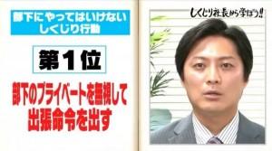 shikujiri-nanbara-4