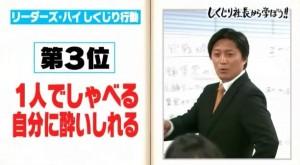 shikujiri-nanbara-5