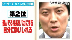 shikujiri-nanbara-6
