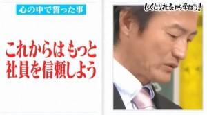 shikujiri-nanbara-9
