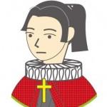 amakusashiro