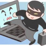 たった1分で防げるサイバー犯罪