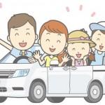 親が楽しみすぎると子どもが危険!安全な連休の過ごし方