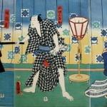 スキャンダル日本史 歌舞伎になった江戸時代のドロドロ愛憎劇