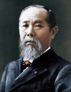 itouhirobumi