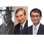 【永田町劇場】「総理になれない家系」河野太郎氏は総理になれるのか?