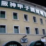 高校・大学で日本一になった山根佑太が「プロ・大企業」ではなく小さな会社を選んだ理由とは!?