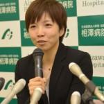 金メダリスト小平奈緒選手に結果を求めないで支えた相沢病院理事長の話