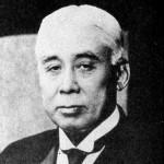 スキャンダル日本史「人気総理を苦しめた13歳年下妻のゲス不倫」林修 初耳