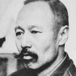 スキャンダル日本史「東大卒の文豪を襲ったドロドロの嫁姑問題」林修 初耳
