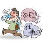 多くのアルコール依存症患者が専門治療を受けていない理由