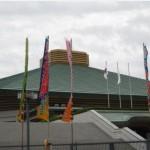大相撲の力士たちがしこ名につけた「キラキラネーム」